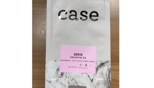 Coffee Review: Case Coffee Roasters – Kenya Gachatha AA (2015)