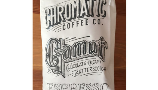 Espresso Review – Chromatic Coffee – Gamut Espresso Blend