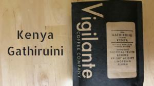 Vigilante Coffee Company - Kenya Gathiruini