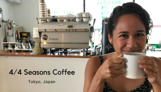 4/4 Seasons (All Seasons) Coffee Shop Review