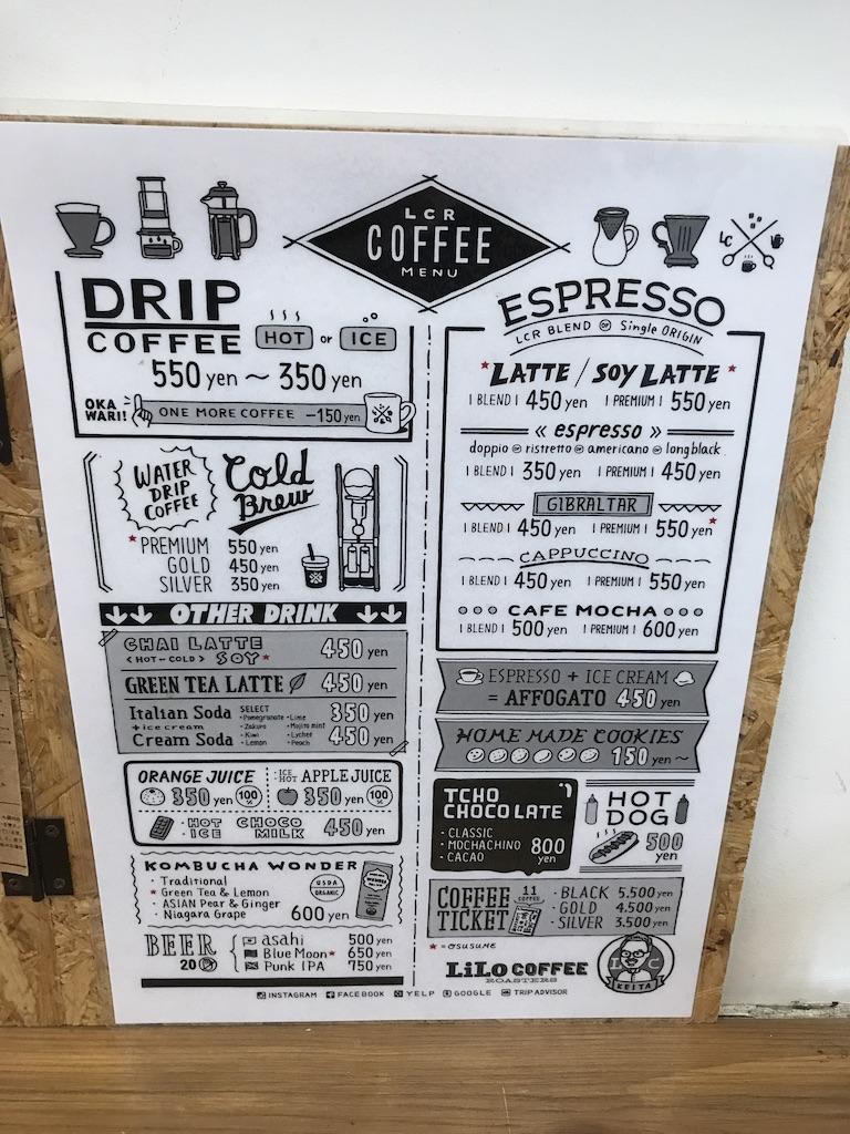 Lilo Coffee Roasters Menu