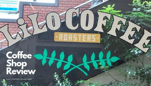Lilo Coffee Roasters (Osaka, Japan) – Coffee Shop Review