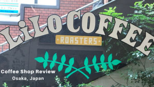 Lilo Coffee Roasters Review